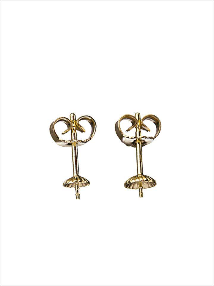 Ohrstecker mit Perlschale Gold 333/- GG
